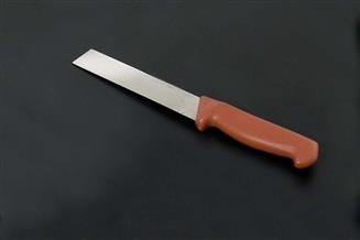 Produce Paring Knife